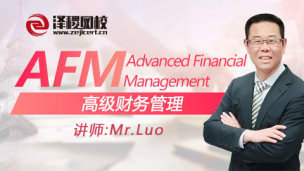 ACCA AFM Advanced Financial Management