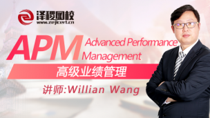 ACCA APM Advanced Performance Management