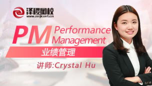 ACCA PM Performance Management