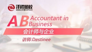ACCA AB Accountant in Business